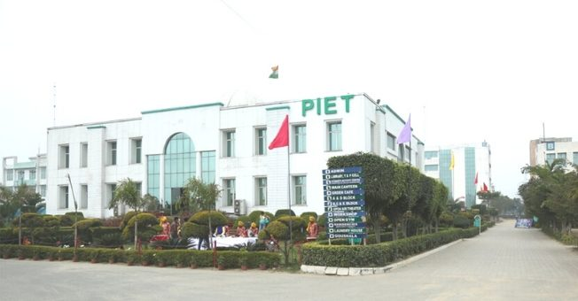 130 Students Placed By Panipat Institute of Engineering and Technology Amid Fight AgainstCOVID-19