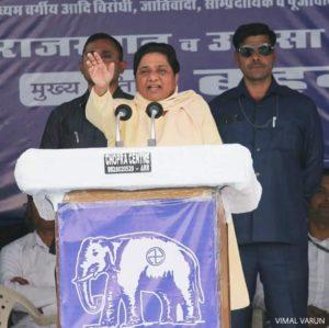 राजस्थान में बिना गठबंधन के चुनाव लड़ेगी बसपा , अब होगी बसपा सुप्रीमो की चुनावी रैलिया–
