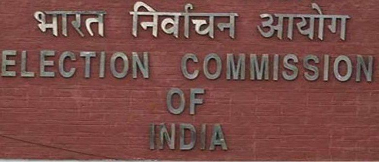 प्रदेश के 4 जिलों ( भीलवाड़ा, उदयपुर, राजसमंद और चूर में उप चुनाव की तैयारी शुरू , मुख्य निर्वाचन अधिकारी ने ली नोडल अधिकारियों कीबैठक