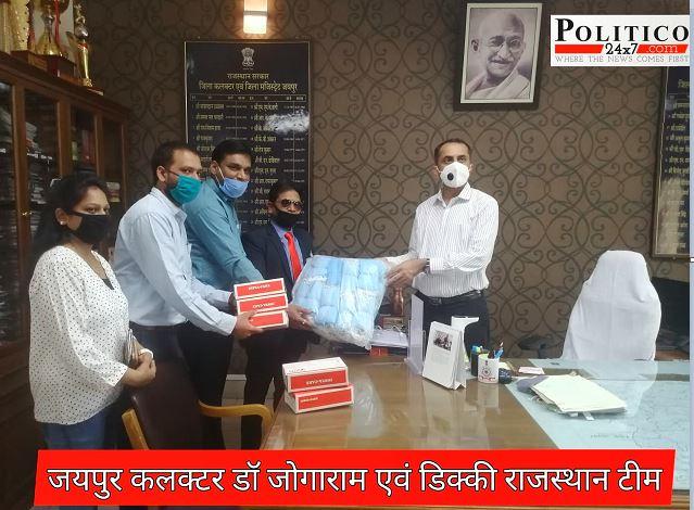 DICCI ने जयपुर कलक्टर डॉ जोगाराम को सफाई कर्मचारियों की सुरक्षा के लियें 5 हजार मास्क ,ग्लव्स भेंट कियें