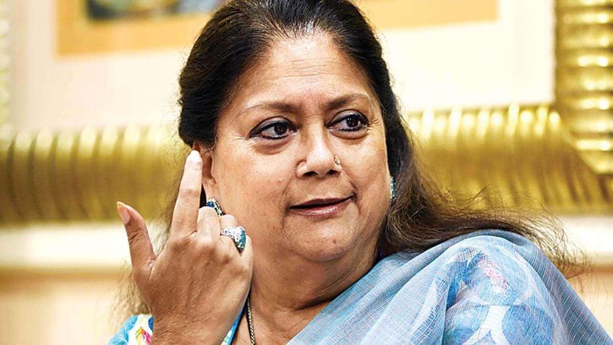 BJP सरकार कुछ नये चेहरों को राज्य मंत्रिमंडल में दे सकती हैजगह