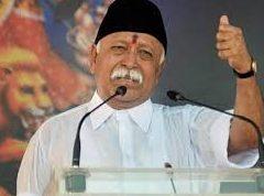 RSS प्रमुख भागवत ,राष्ट्रिय अध्यक्ष भाजपा अमित शाह , मुख्यमंत्री राजे ,क्या भाजपा को सत्ता पर काबिज कर पायेगें–