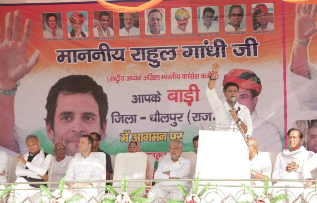 सत्ताधारी पार्टी के विधायक बलात्कारी  – राहुलगाँधी