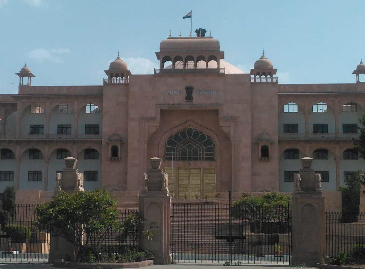 15वीं राजस्थान विधानसभा का द्वितीय सत्र 27 जून से–
