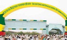 राम रहीम के डेरा मुख्यालय को सेना ने अपने कब्जे में लिया–