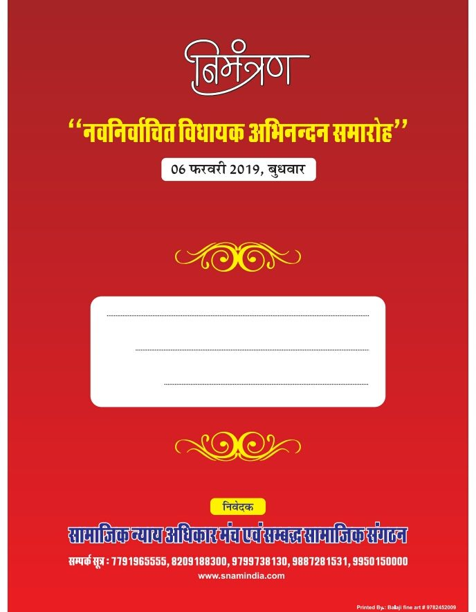 जयपुर – सामाजिक समानता व् आपसी सोहार्द के लिए 100 से अधिक सामाजिक संघठन एक मंच पर–
