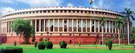 संसद – खट्टी मीठी यादों के साथ रहा मानसून सत्र– देखें कोनसे 18 प्रमुख बिल पास हुयें