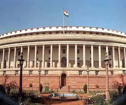 संसद में लगे नारे – जय श्री राम – अल्ला हु -अकबर – जय महाकाली