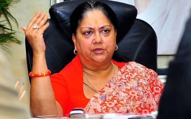 राजस्थान सरकार की नईयोजना