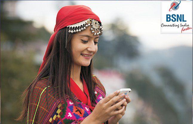 BSNL ने 109 रुपये वाला प्रीपेड प्लान किया लॉन्च, मिलेगी डेटा-कॉलिंगसबकुछ