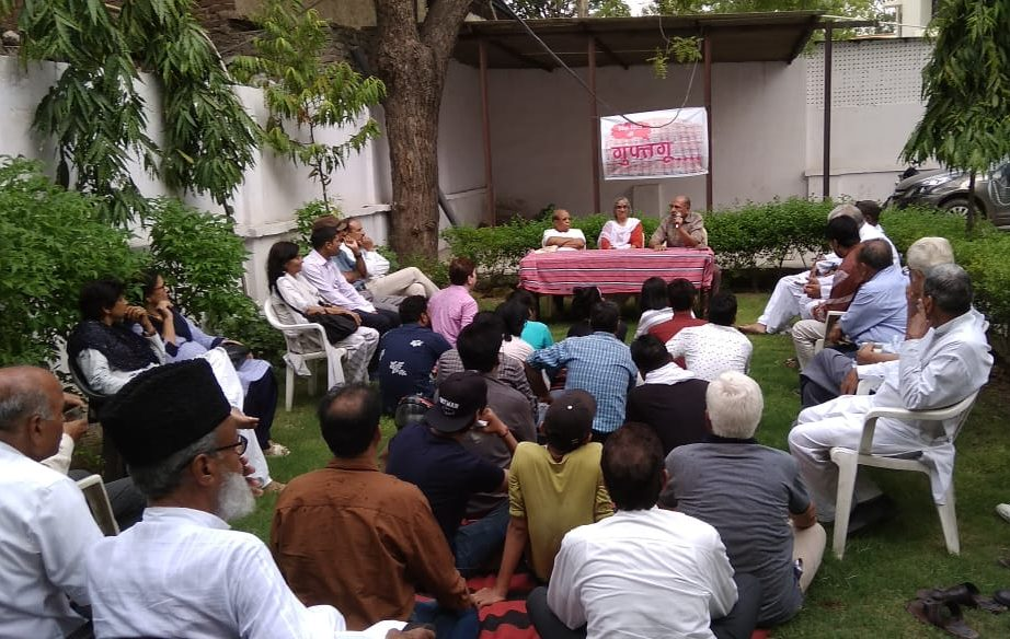पिंकसिटी की गुफ़्तगू में धर्मनिरपेक्षता के मूल्य पर चर्चा के साथ ईद मिलन समारोह–