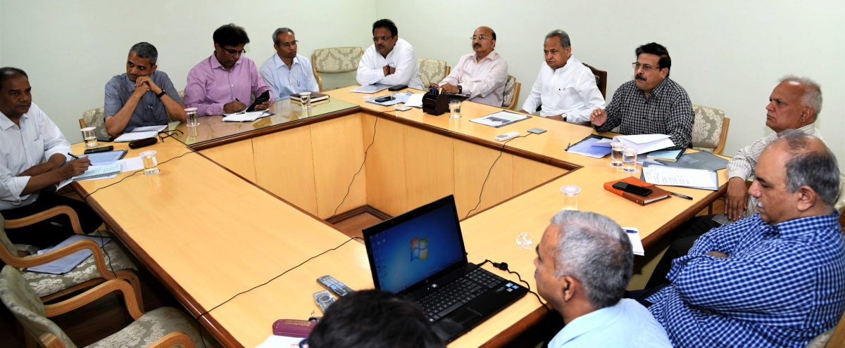 Conferencing With District Collectors and cm gehlot–