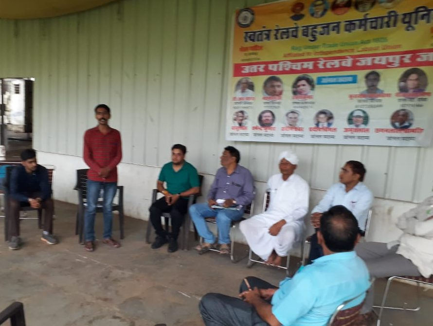 भारतीय रेलवे SRBKU – जयपुर मंडल की कार्यकारणी कागठन