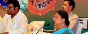 जी.एस.टी. दरों में कमी से जनता को राहत मिलेगी:मुख्यमंत्री