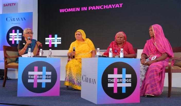 द ब्रिज 2018: अरुणा रॉय ने महिलाओं की दुर्दशा को कियाउजागर