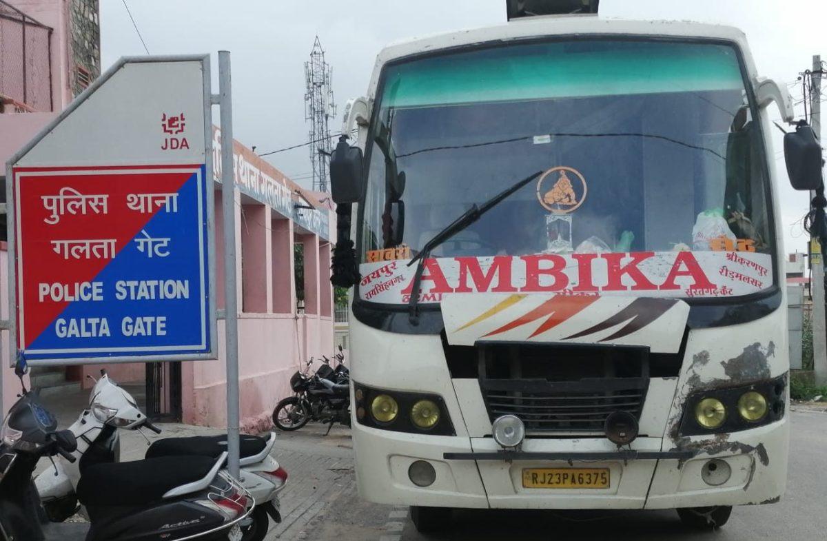 बिहार से जयपुर लायें जा रहें – 25 बंधुआ बाल श्रमिकों को मुक्त करवाया गया – गलता गेट थाने में FIR दर्ज