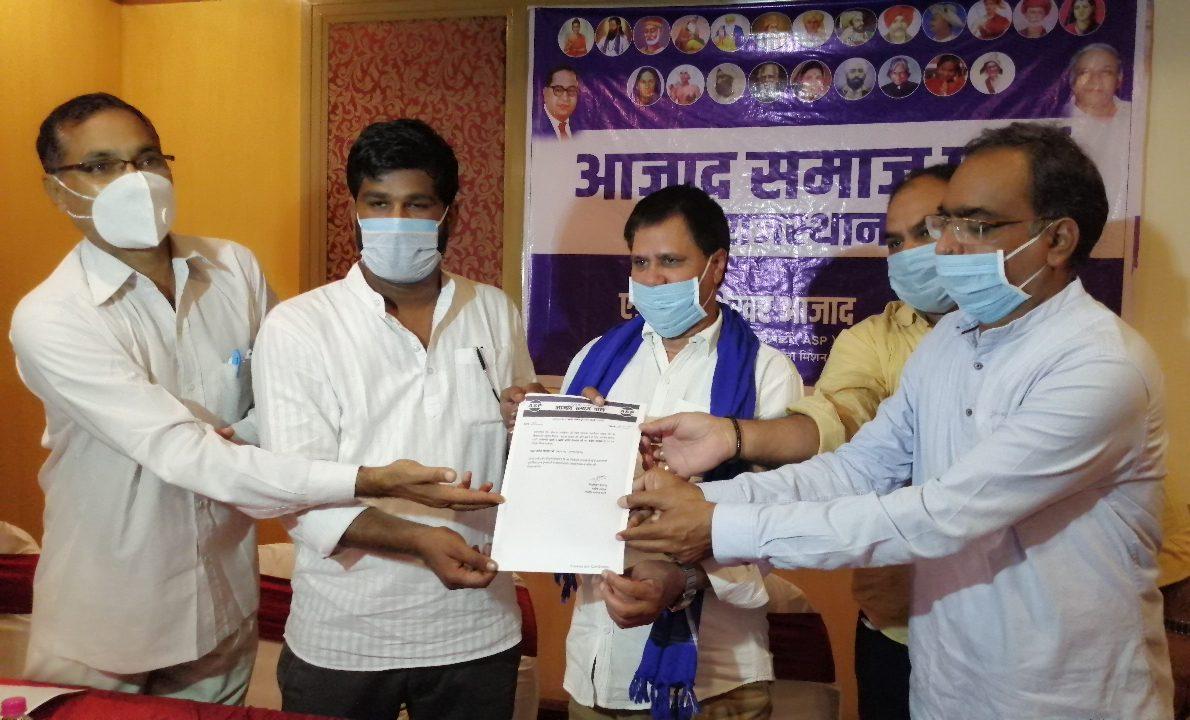 भीम आर्मी : आज़ाद समाज पार्टी के प्रदेशाध्यक्ष बनें – अनिल धेनवाल , यूथ विंग संभालेगें – सुनीलभिंडा