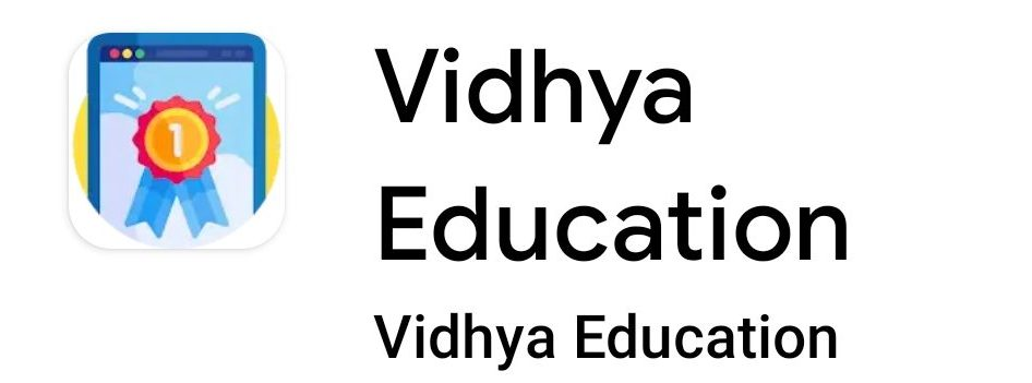 """राजस्थान में आई आई टी दिल्ली एल्युमनी टीम द्वारा निःशुल्क ई-शिक्षा """"विद्या एप्प """" काशुभारम्भ"""