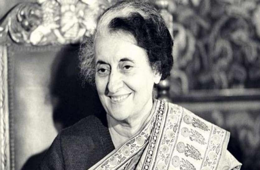 विजय दिवस 2020 : इंदिरा गांधी ने दिखाया था अपना रूद्र रूप, 13 दिन में जीत लियायुद्ध