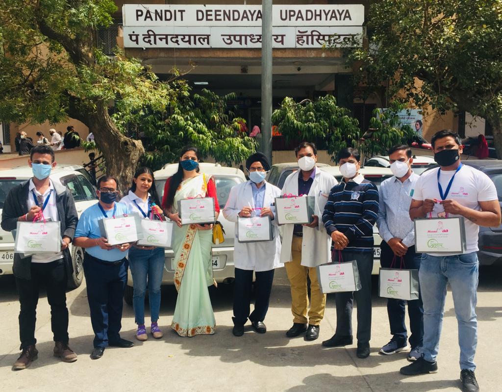 मीना माँ  चैरिटेबल ट्रस्ट द्वारा अंतर्राष्ट्रीय महिला दिवस के अवसर पर गणगौरी अस्पताल में कार्यक्रमआयोजित