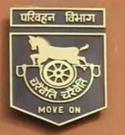राजस्थान :  अब आपकी गाड़ियों के चालान कटेगा – पोस मशीनोंसे